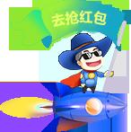 山南网络公司